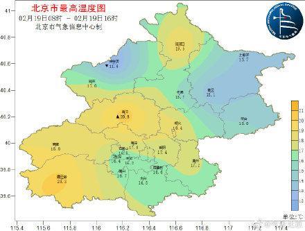 北京个别站点今日最高气温突破历史同期极值图片