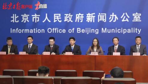北京市卫健委:扎实做好国庆中秋节期间疫情防控图片