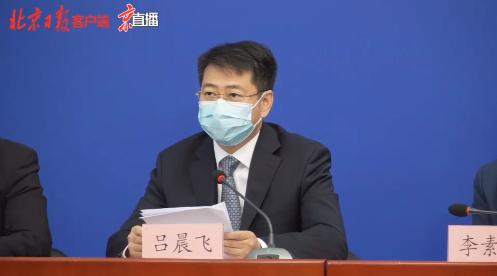 北京房山完成接转902名新发地市场人员集中医学观察图片