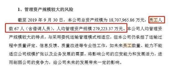 为什么必赢彩票开售,塔罗解析北京伤童事件:什么样的人最容易报复社会?