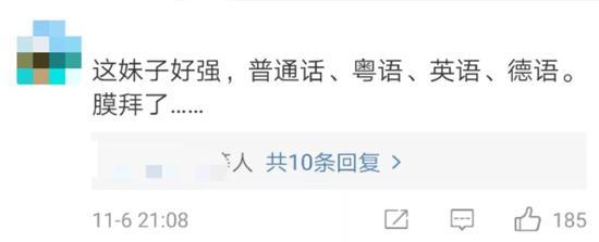 """合胜娱乐场注册送现金-面对企业难题,上海的""""店小二""""们怎么办?""""有条件解决、没条件创造条件解决"""""""