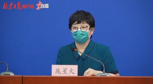 北京疾控通报一起聚集性疫情:确诊13例图片