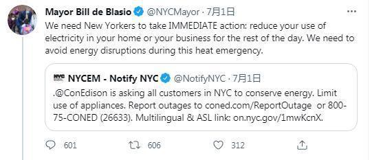 美国纽约多地遭遇高温停电 市长喊话居民:请少用电