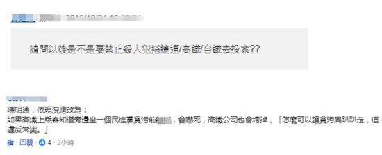 凤凰平台代理几,撞脸荣耀Magic2 小米MIX3手机曝光