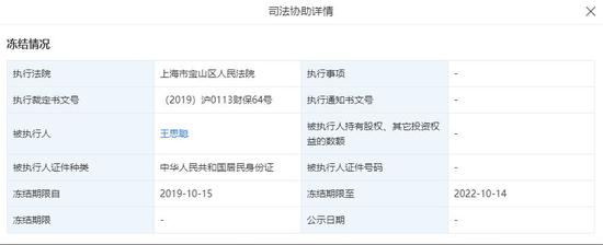 永利电子元器件公司,国家发改委费洪平:济南应当连接京沪 打造新增长极