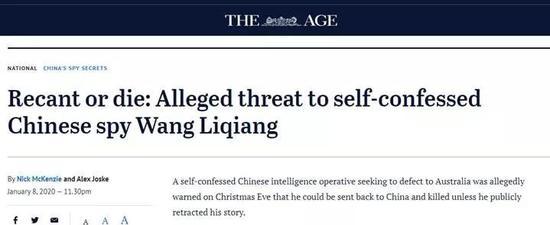 澳大利亚反华记者的无耻 终于轮到台湾人体会了
