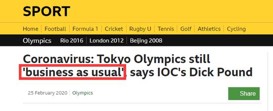 """BBC相关报道标题称""""一切如常"""""""