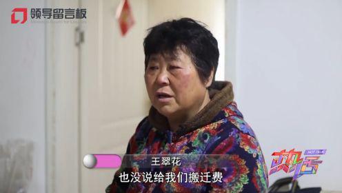 大红鹰彩票是不是黑平台_广汽传祺GS4插电混动车型谍照曝光