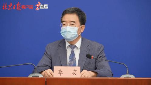 北京市教委:下学期做好线上线下学习的双重准备图片