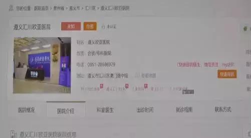 新乐娱乐场地址 - 回家过年啰!深圳站、深圳东站21趟始发临客列车全部上线