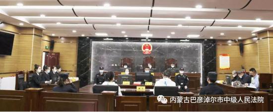 使国家损失1.8亿 内蒙古一厅官与妻子同庭受审图片