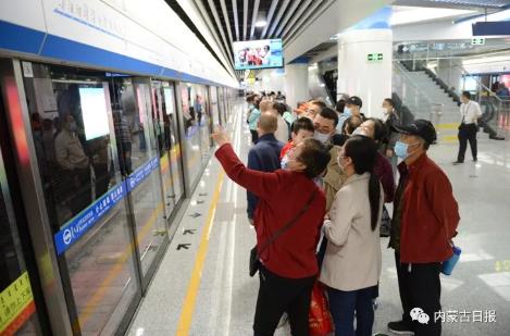 定了!呼和浩特地铁2号线10月1日正式开通图片
