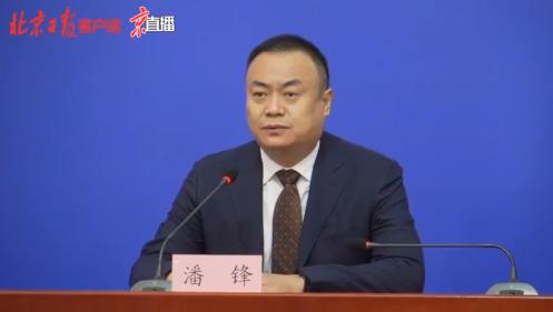 """21日清晨北京""""安康宝""""老幼安康码助查问功用已上线"""