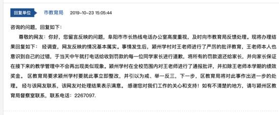 旋乐吧娱乐官网,「人事」江苏省公示了一批省管领导干部,含多位党外人士