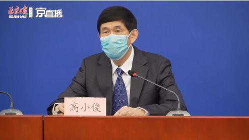 北京区级定点医院21日起暂停收治新冠肺炎病例图片
