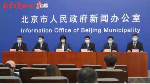 「杏悦」情涉及的百事工厂等三家单位已恢复经营杏悦图片
