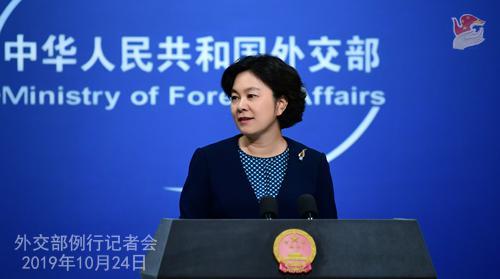 「m3u8在线播放澳洲赌场」蒙古在清代分成三部,两个被中央政府控制,这一个却差点攻到北京