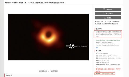 (视频中国网站截图)