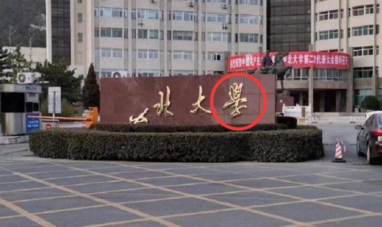 「大福官网开户」又有大学挖出古墓!这回是广东工业大学发现汉代墓