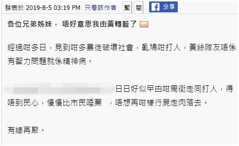 香港新聞網報道截圖