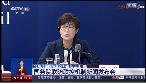 [杏悦]北京儿童医院提醒这样杏悦防护图片