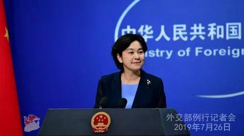 ▲华春莹(外交部网站)