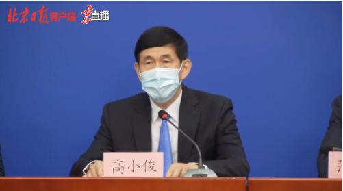 北京免疫规划疫苗接种平稳有序 建议市民预约接种图片