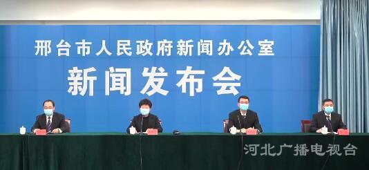 邢台:1月23日新增出院2例图片