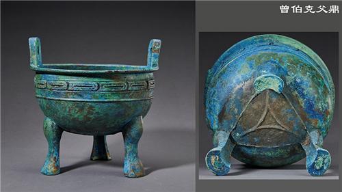 流失日本的曾伯克父青铜组器回国系国家一级文物