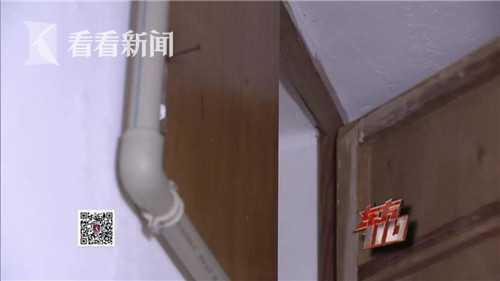 """凤凰娱乐158·1匹马值上海1套房!海澜之家老板才是真的""""爱马士""""!"""
