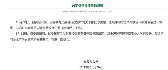 可以注册赌博类的域名吗,北京朝阳法院悬赏:谁能找到他,最高赏谁252.6万元