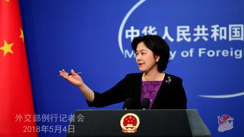 中美经贸磋商有没有什么成果?外交部回应