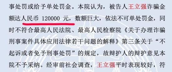 """亚洲城积分换筹码时间 伏羲""""证件照""""、远古""""小猪佩奇""""……194件史前彩陶国博亮相"""