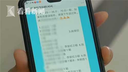 九亿娱乐app下载|许继电气股份有限公司关于控股股东项目中标的公告