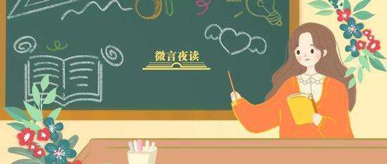 超暖心 看老师给学生的新年祝福图片