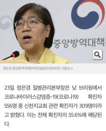 """图片来源:韩国""""每日新闻""""截图"""