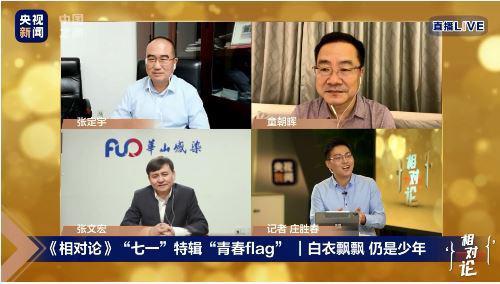 [摩天测速]张文宏北京精准摩天测速防控路线堪称国内图片