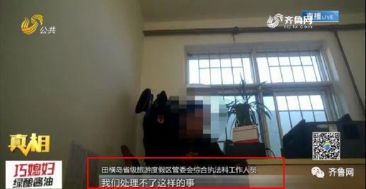 「亚博国际赌场」杨怡为母亲庆祝七十岁生日 赞妈妈是天使