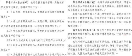 「竞彩超级必发指数」关注|省文明办暗访佛冈创文工作,提了啥要求?