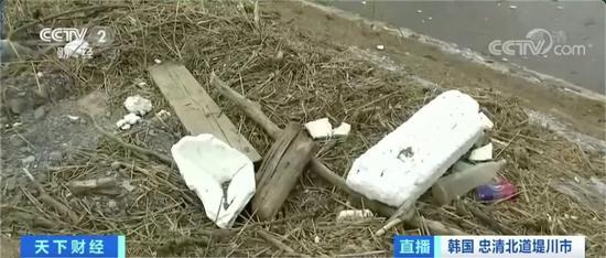 韩国首都圈最大水源地漂浮万吨垃圾……