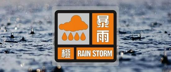 暴雨+雷电!三亚发布2个橙色预警