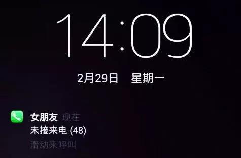 app下载 4