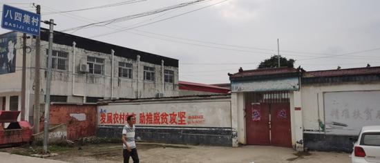 """河南一居委会""""黑户""""24年图片"""