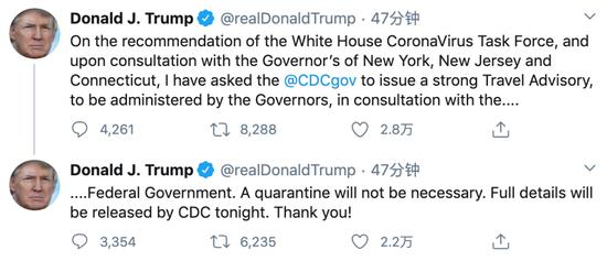 纽约州长称强制隔离相当于宣战 特朗普