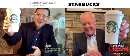摩天平台克中国宣布与红杉中国摩天平台达成战略合图片