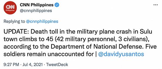 菲律宾军机坠毁事故死亡人数上升至45人