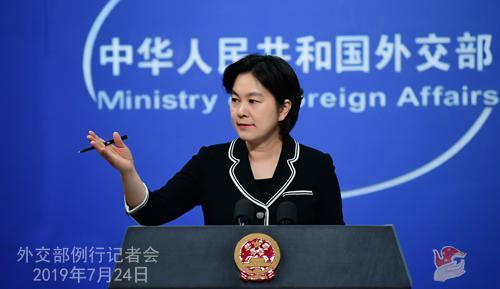 中美下周在上海磋商商务部长首次加入?外交部回应|磋商|外交部