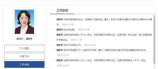 """足球皇冠会员 2019年度""""雪域之光""""曹旭慈善助学基金发放 7万元资助25名西藏贫困学子"""