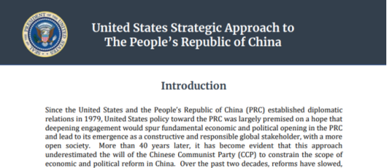 白宫公布《美国对中华人民共和国的计谋目标》截图