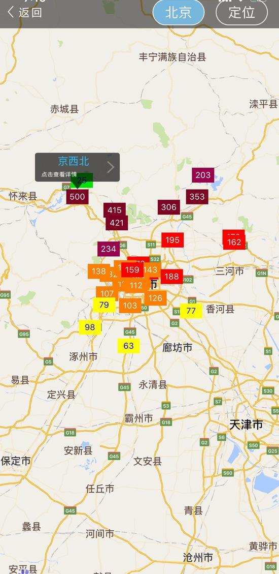 摩天登录:京局地空摩天登录气质量指数爆图片